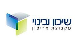 shikun-vebinuy-logo